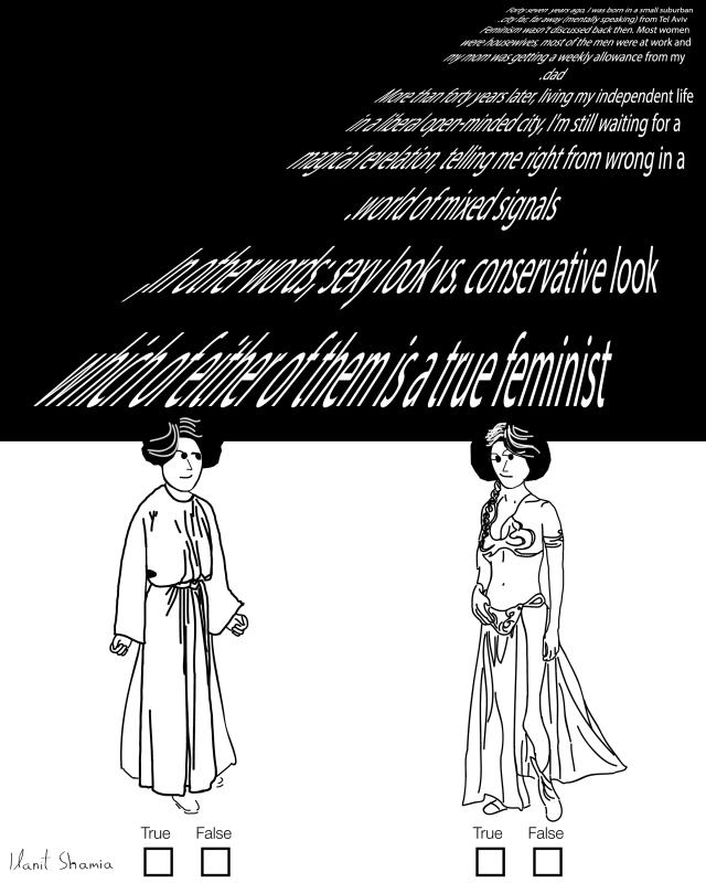 me star wars feminist