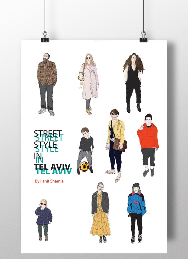 Street Style in Tel Aviv collection poster