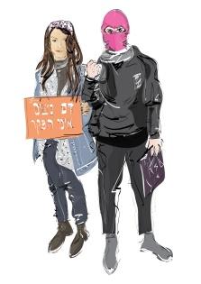 Women's Protest Against Violence Targeting Women / Rabin Square Tel Aviv / 4.12.18